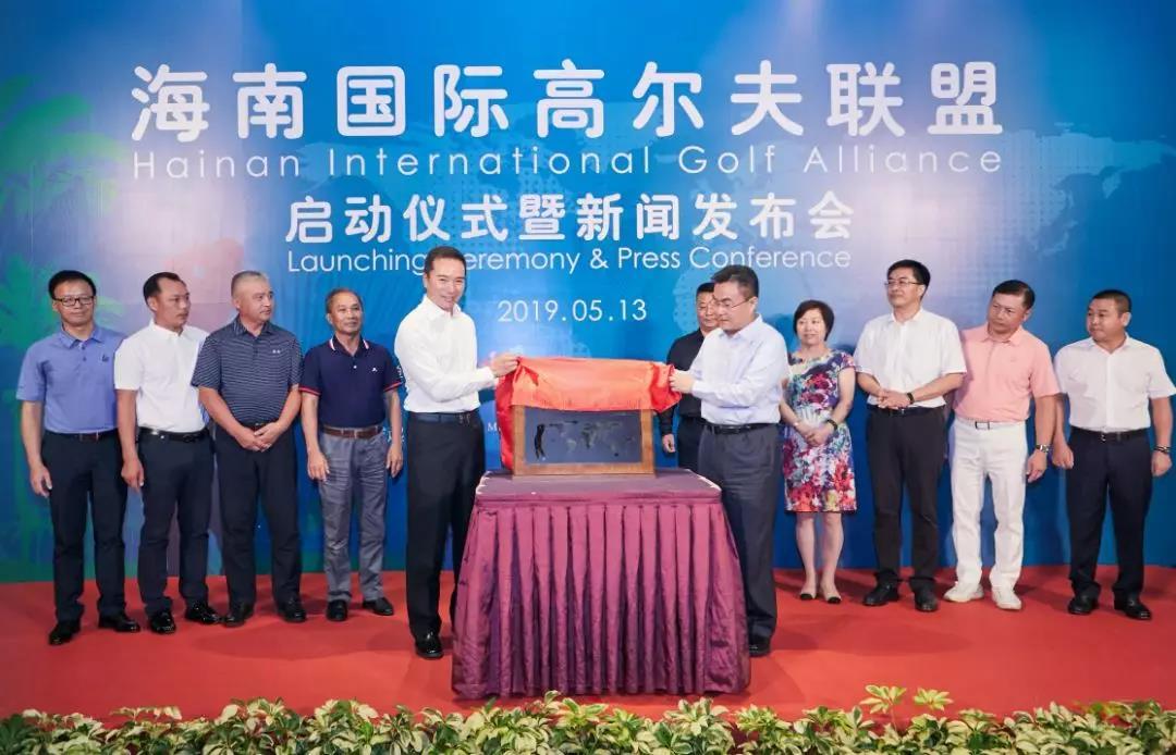 海南国际高尔夫联盟成立,入境高尔夫旅游发展助力国际旅游消费中心建设