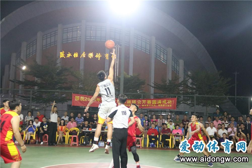 2019海南省业余篮球公开赛24日海口鸣哨 决赛设在陵水