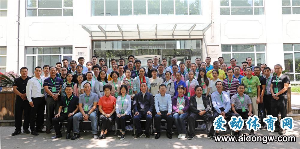2019年国家体育总局群众体育干部培训班上海结束 70名海南学员参与学习