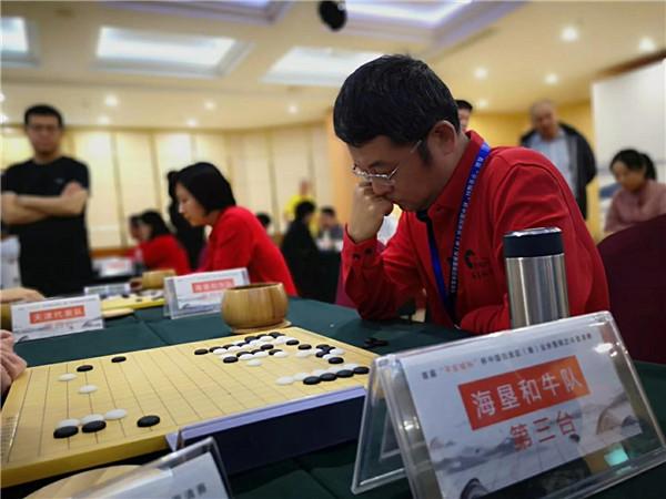 快来报名!全国智运会海南选拔赛6月举行 6大棋类项目全都有