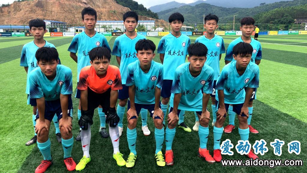 陵水鼎力U14战平宁波银博 中国足球协会杯晋级在望