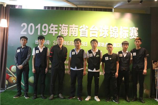 2019年海南省台球锦标赛收官 吴淑飞夺男子组冠军