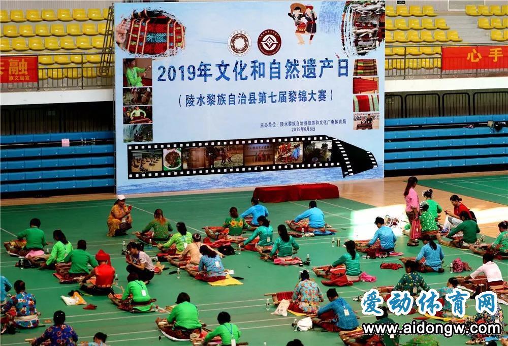 【视频】陵水黎族自治县第七届黎锦大赛