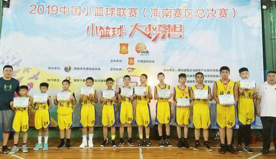 2019中国小篮球联赛海南赛区收官 8支球队将出征华南赛区