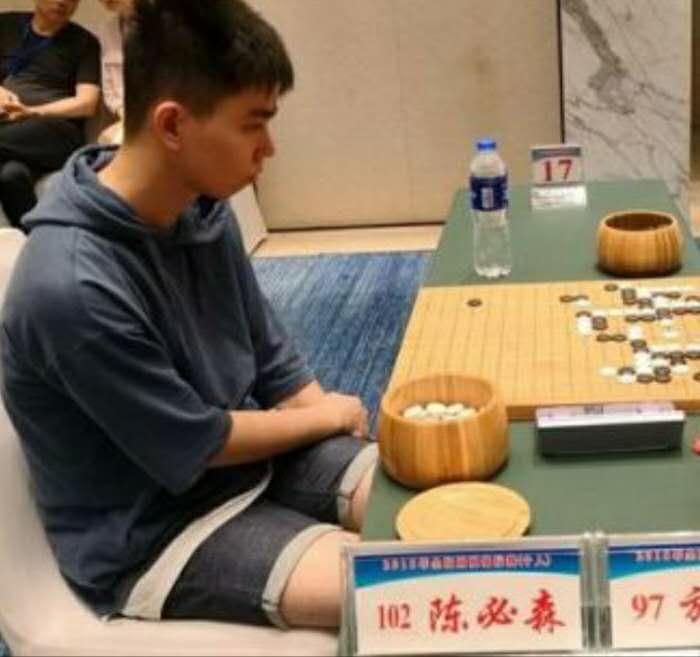 7位棋手出征全国围棋锦标赛!海南首支职业围棋队登上历史舞台