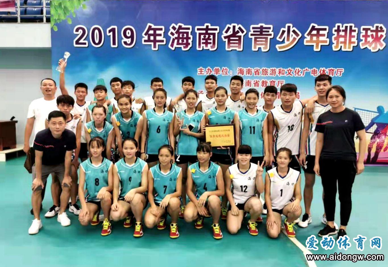 省青少年排球锦标赛文昌收官 海口男女排双双夺冠