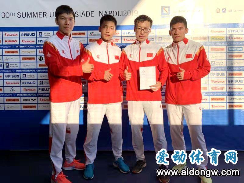 江亨南助中国队夺大运会百米接力银牌