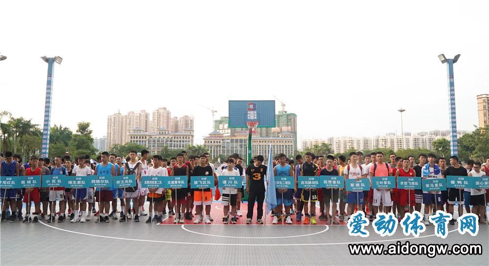 【视频】海南省三对三篮球联赛首站儋州开打