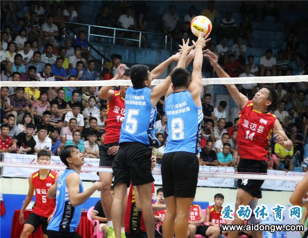 海南省排球联赛屯昌赛区收官 定安赛区8月2日开打