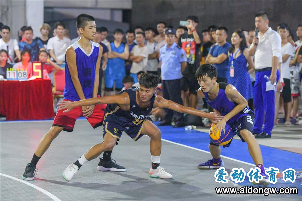 2019海南省三对三篮球联赛澄迈、万宁赛区今日打响