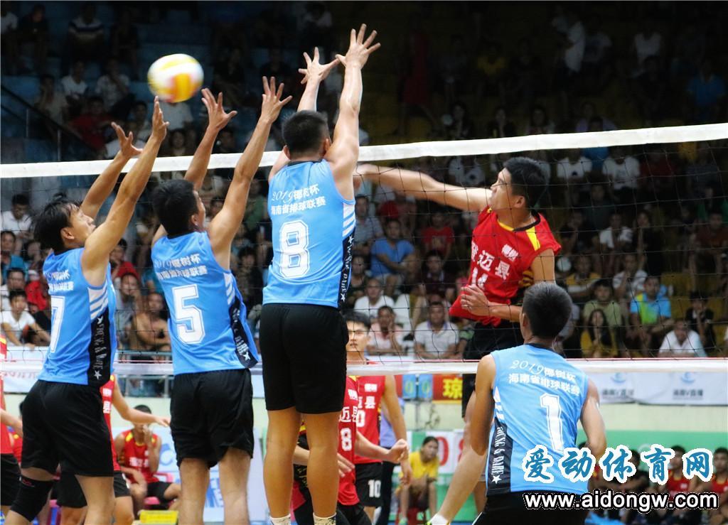 """2019年""""椰树杯""""海南省排球联赛澄迈赛区打响"""