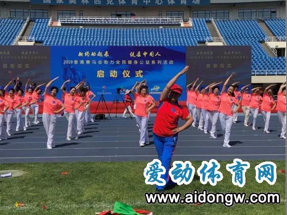 【培训】2019全国社会体育指导员健身技能培训(海南站)8月17日澄迈启动