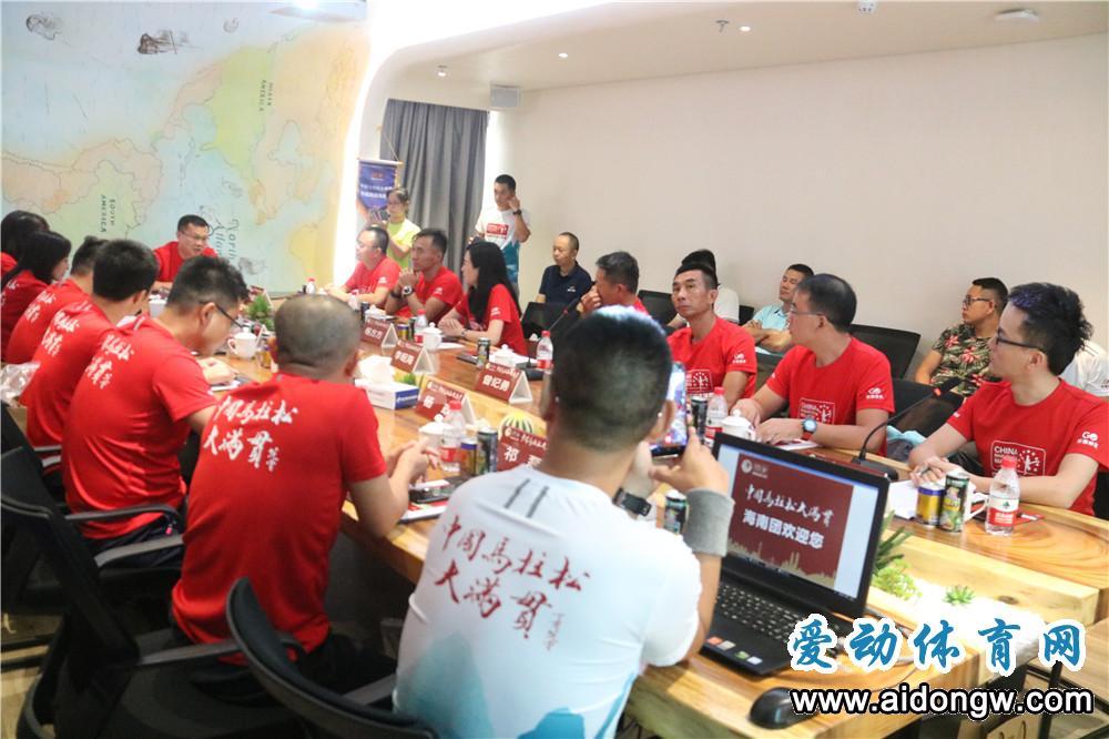 中国马拉松大满贯公益跑团海南团成立