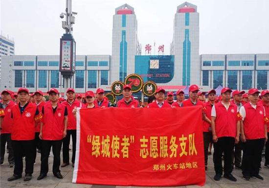 郑州晚报:2.6万城市志愿者开启全区域、全过程、全内容演练