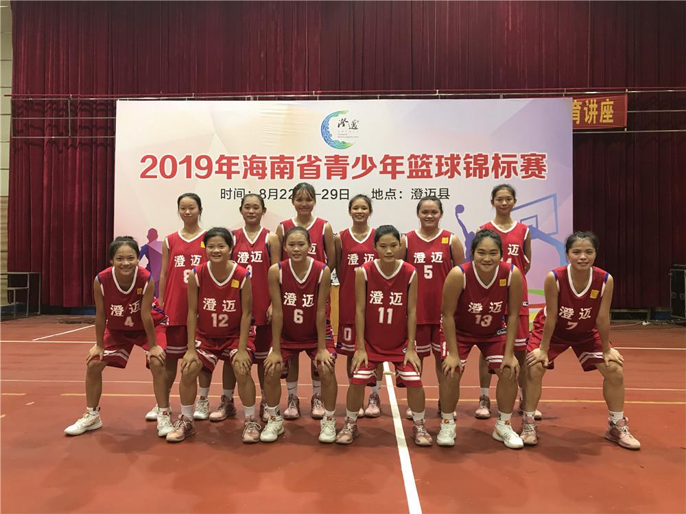 2019年海南省青少年篮球锦标赛女子组最后一轮