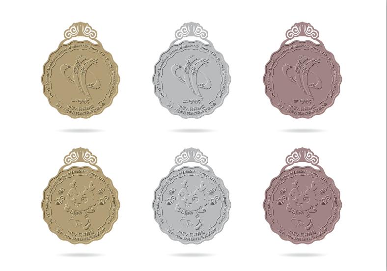 第十一届全国民族运动会奖牌和奖杯出炉 彰显中华文明生生不息