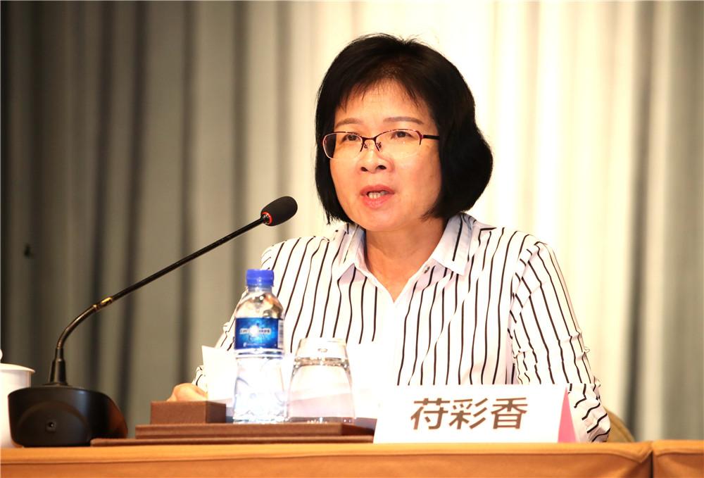 海南省人民政府副省长苻彩香担任代表团团长