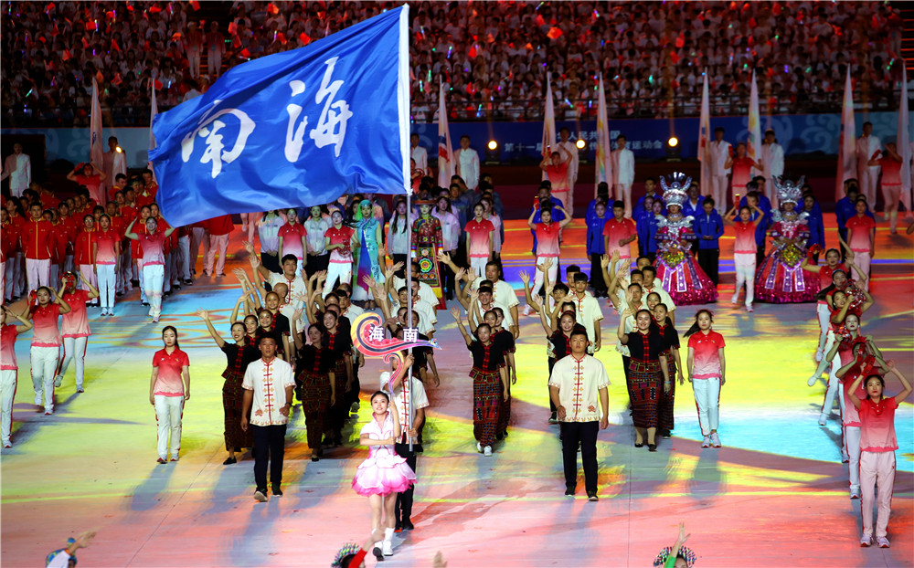 第十一届全国少数民族传统体育运动会郑州开幕 视频+多图展现海南代表团风采