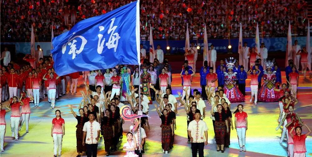 【视频】第十一届全国少数民族传统体育运动会郑州开幕
