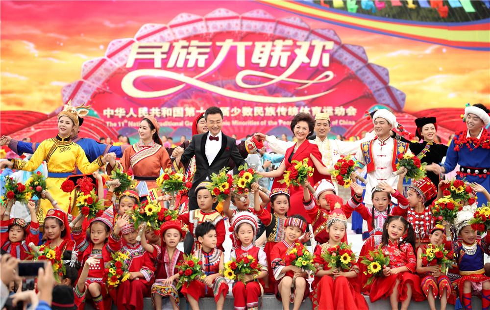 海南代表团参加全国民族运动会民族大联欢活动