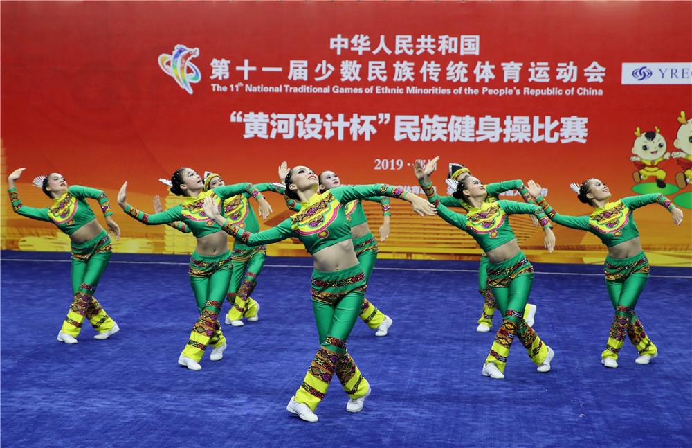 民族健身操亮相 黎族舞蹈吸睛