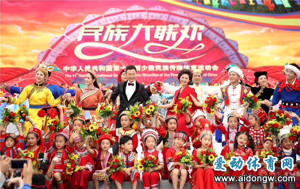 【视频】海南代表团参加全国民族运动会民族大联欢活动