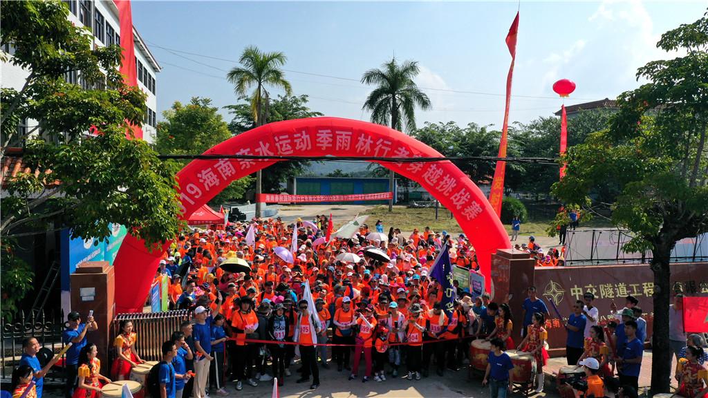 【亲水季】2天1夜 千名驴友挑战28公里!海南琼中雨林行者穿越挑战赛开赛