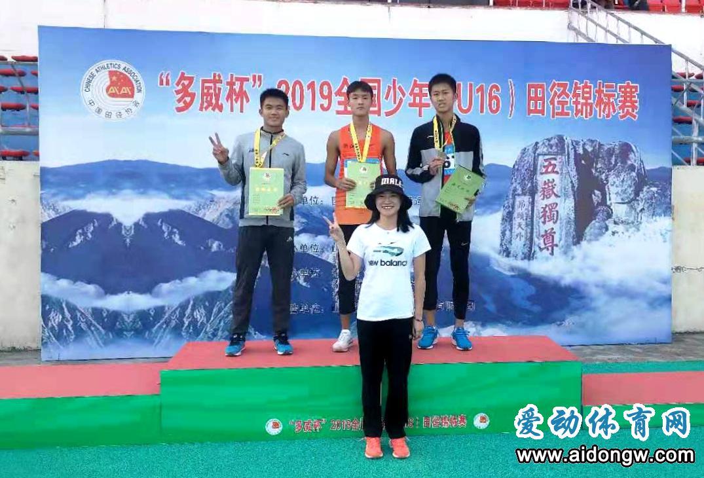 海南田径小将唐以达获全国少年田径锦标赛400米栏银牌