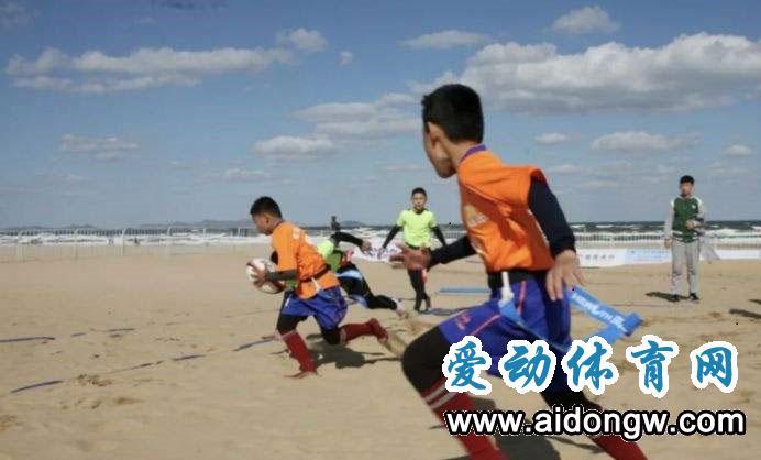 海南沙滩橄榄球公开赛海口落幕