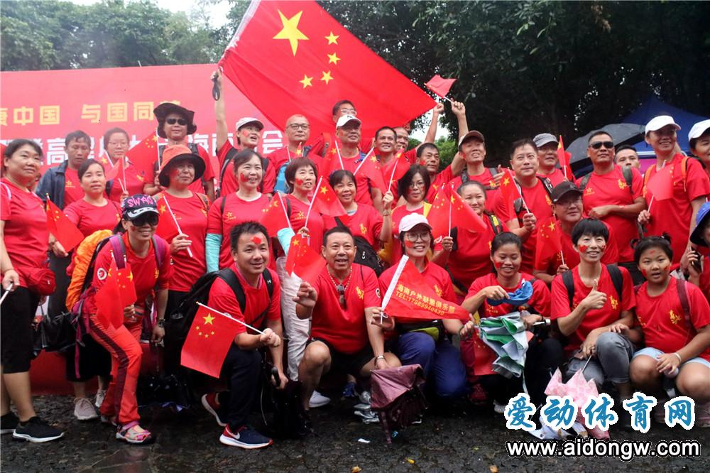 1500余名群众参加2019年全国重阳登高健身大会海南分会场活动