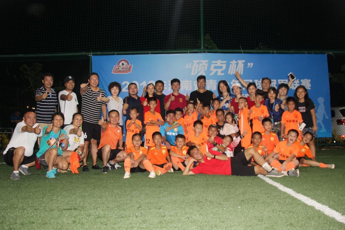 海南虎跃足球俱乐部喜获海南青少年足球冠军联赛U7组冠军