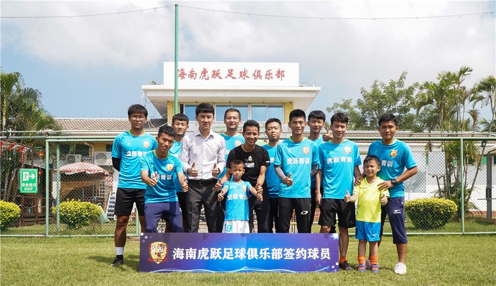 海南虎跃足球俱乐部首次举办球员签约 U7小球员洪贤博加盟