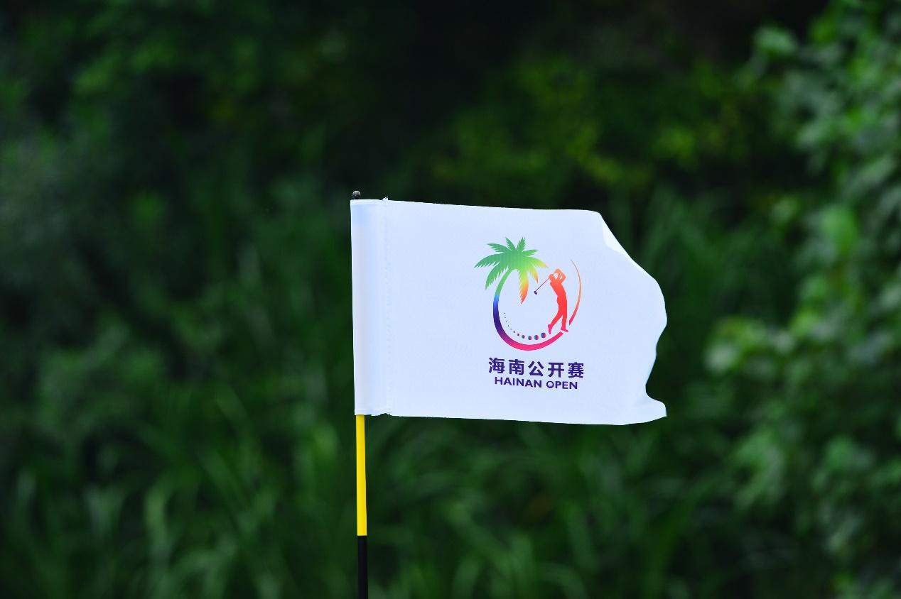 2019海南公开赛暨欧巡挑战赛参赛名单出炉 以水果命名洞号您见过吗?