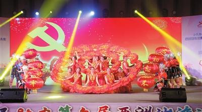 """三亚市第七届全民健身广场舞大赛  15支草根队伍争夺""""舞王"""""""