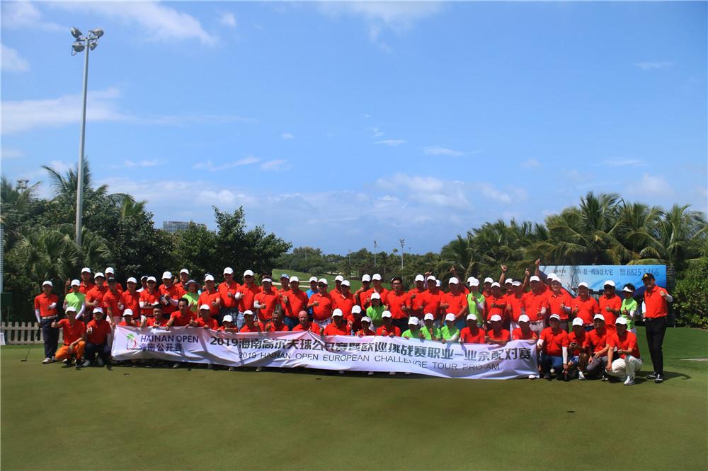 欧巡挑战赛开启海南高尔夫旅游新大门 冠军将独享5.6万美金
