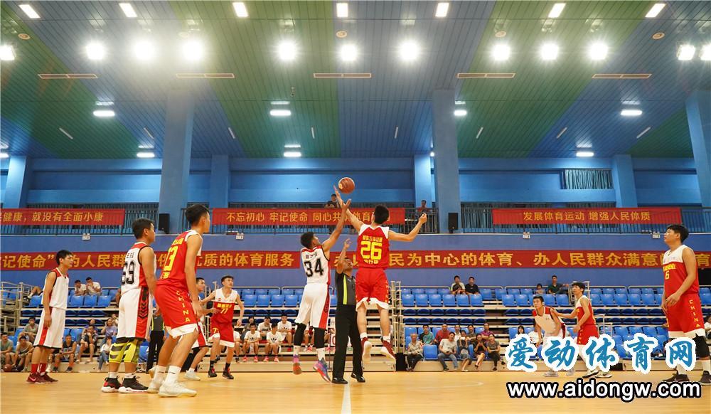 """2019年""""白沙杯""""海南省农民男子篮球赛开打"""