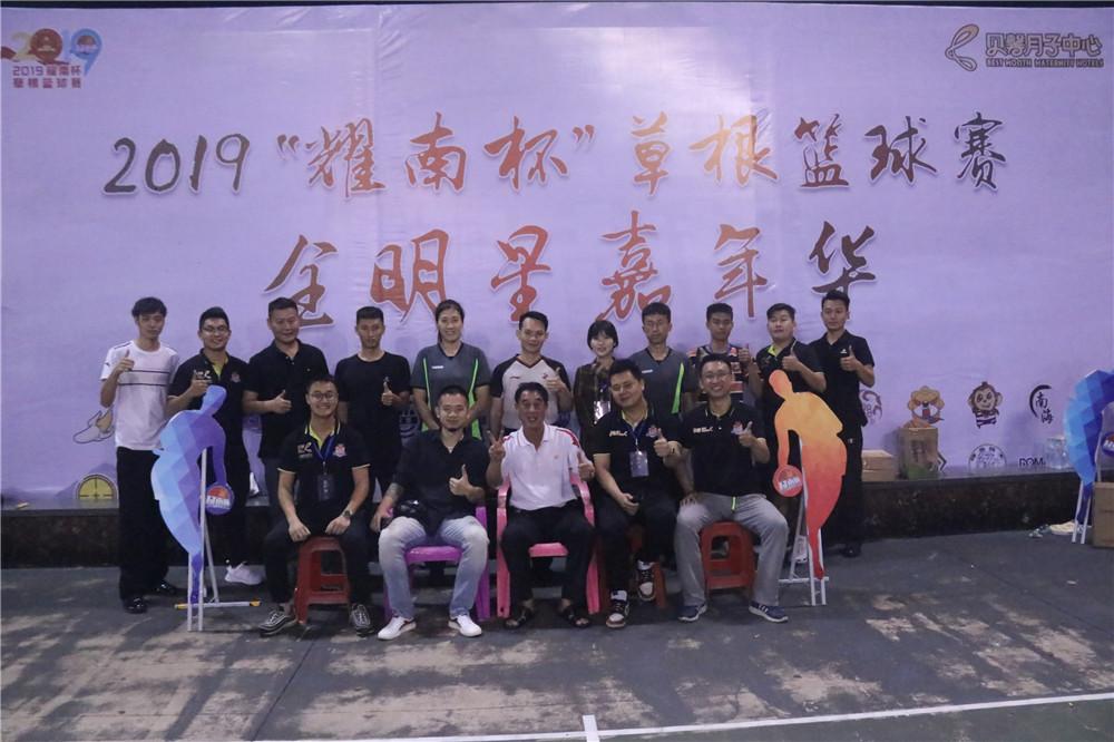 """2019年""""耀南杯""""草根篮球赛嘉年华预赛举行 19日决赛"""