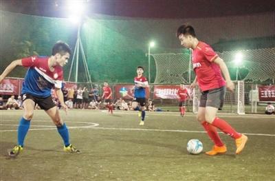 海南省五人制足球超级联赛闭幕 金臣海浪队夺冠!