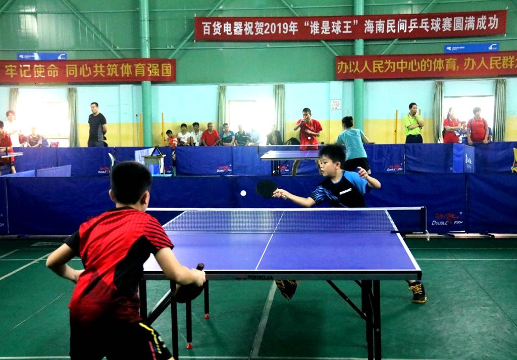 """2019年""""谁是球王""""海南省民间乒乓球赛澄迈挥拍"""