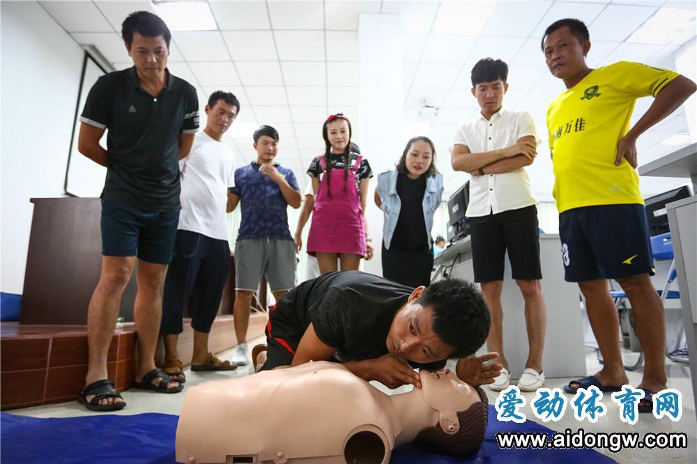 相约海大游泳场!2019海南省中小学校游泳救生员培训11月5日开班