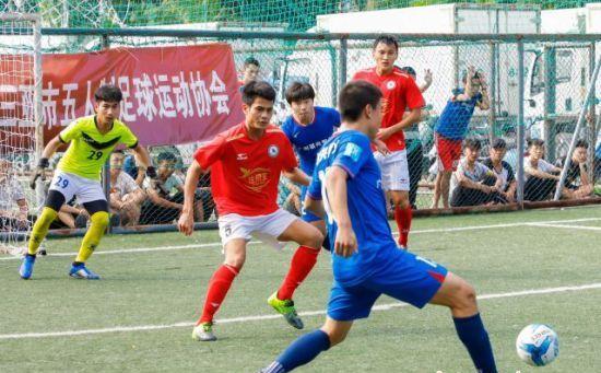 五人足球冠军联赛华南大区赛三亚收官 广东队获参加全国总决赛资格