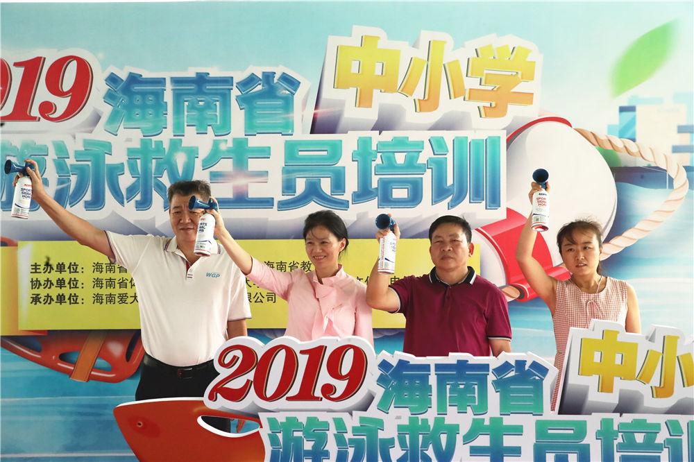2019年海南省中小学校游泳救生员培训班正式启动