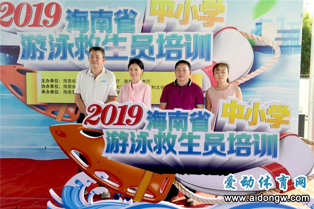 【视频】2019年海南省中小学校游泳救生员培训班正式启动