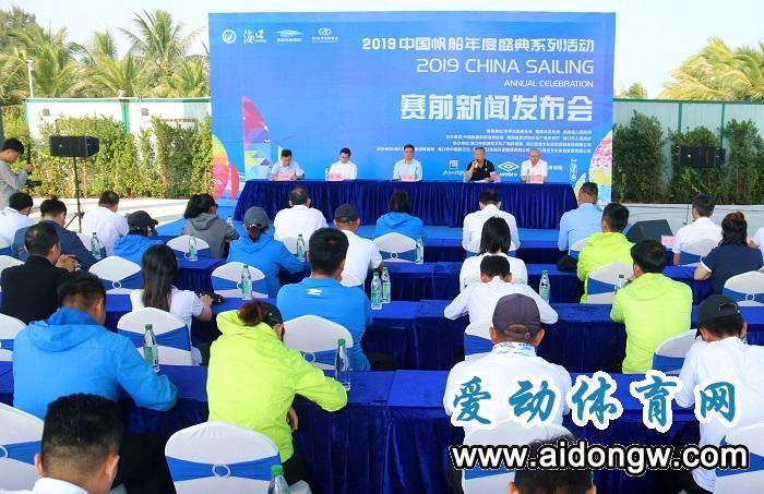 加快建设帆船强国 2019中国帆船年度盛典系列活动即将在海口启幕