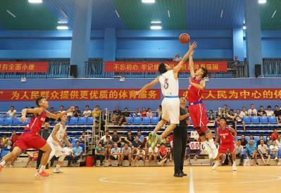 """2019年""""白沙杯""""海南省农民男子篮球赛收官"""