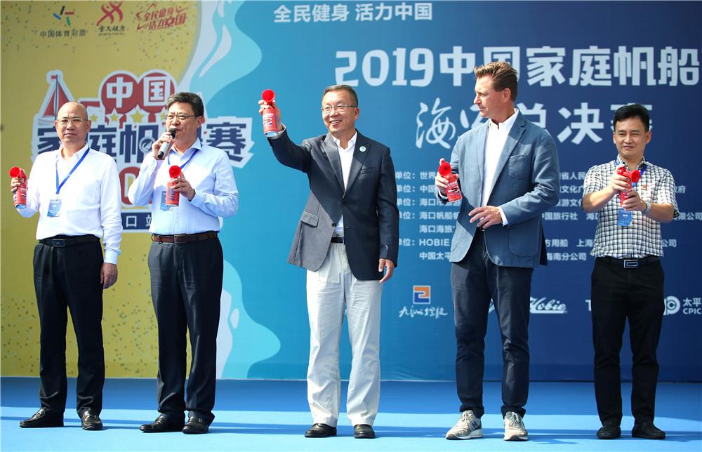 2019中国家庭帆船赛总决赛海口开幕