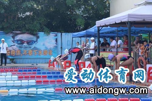 海南省青少年U系列游泳公开赛10-12岁组开赛 U13-15、U16-17岁组报名仍在继续