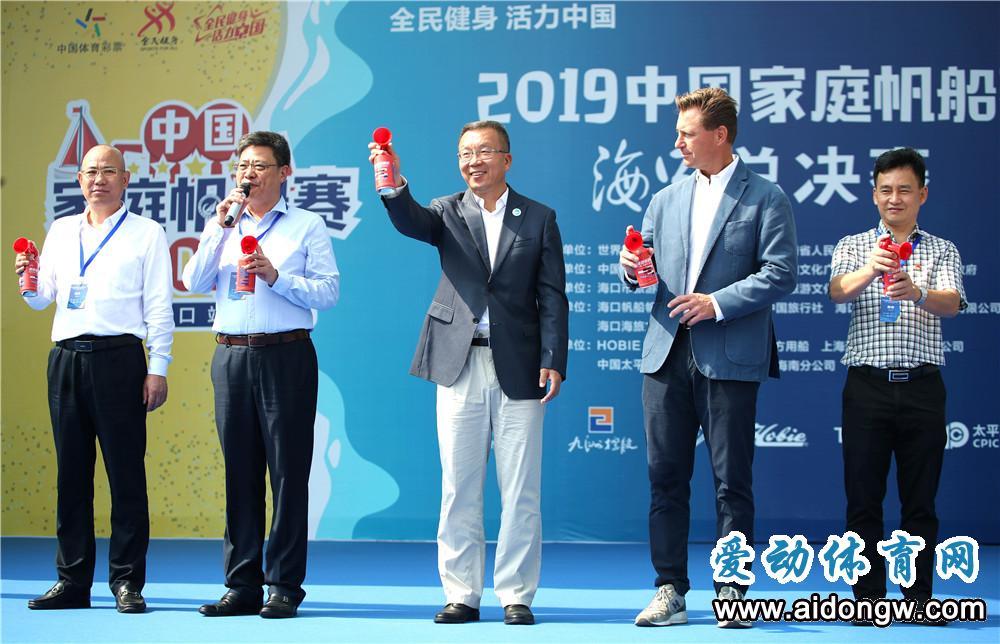 【视频】2019中国家庭帆船赛总决赛海口开幕