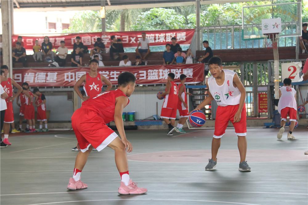 肯德基中国中学生3X3篮球联赛海南赛区收官 侨中晋级全国总决赛