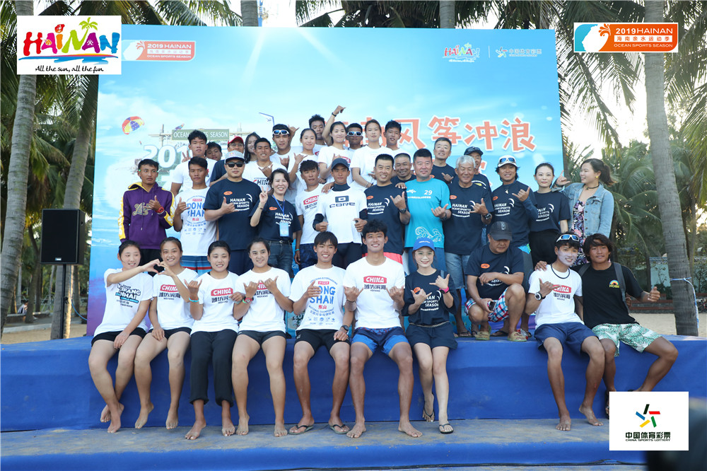 2019海南亲水运动季风筝冲浪邀请赛落幕 张浩然获双料冠军!